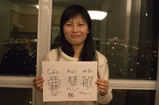 """Huimin Cao says her name is always being pronounced as """"Human Cow"""" in Canada so she wants others to call her Cinny."""
