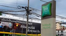 Intro to Chiang Mai Ibis Styles Accor Hotels