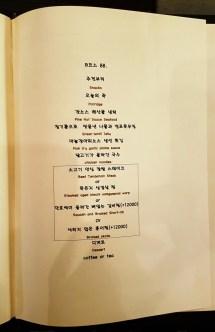 mins-kitchen-seoul-toronto-seoulcialite-40