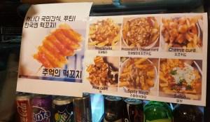 menu Oh! Poutine, Poutine, Canadian, Fries, Seoul, Itaewon, Oh! Poutine, gravy, Itaewon Restaurant, Food Guide, Korea, Food, Seoul Restaurant, Canadian Restaurant Seoul