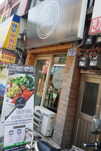 Seoul Food Review: Sprout Seoul Natural Healthy Whole Food Service Korea