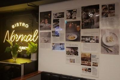 Normal by Ryunique Garosugil Seoul Korea Restaurant Food Wine Review Toronto Seoulcialite Interior Location