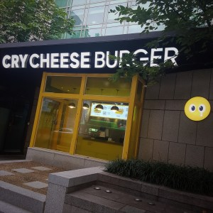 Cry Cheese burger Menu Review Seoul Food Cry Cheeseburger Seoul In-N-Out Burger Gangnam Animal Style Fries Review Toronto Seoulcialite