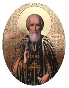 Saint Sergius of Russia