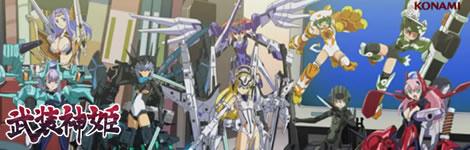 武装神姫 MOON ANGEL