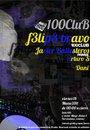 100 Club, Sala 100 Torrelodones