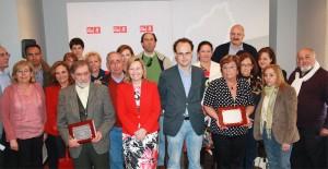 Premios Rafael Martinez Lopez 2011