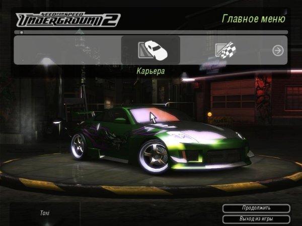 Need For Speed: Underground 2 скачать торрент бесплатно на PC