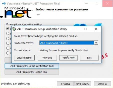 Microsoft .NET Framework 1.1 - 4.7 Final RePack by D!akov (2017) Английский скачать через торрент бесплатно