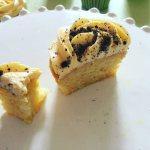 Citromos cupcake recept