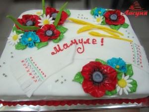 #п160(47) торт для мамы в украинском стиле с маками и рушныком