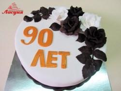 #п200(48) торт на юбилей 90 лет