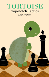 Spring 2020 Issue Cover