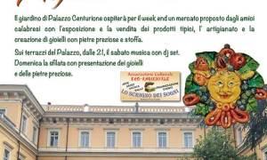 Castelnuovo Scrivia festeggia 55 anni di gemellaggio con Port Sainte Marie e di Bazens in Francia