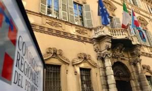 La Regione Piemonte rischia (ulteriori) pesanti tagli ai servizi ai cittadini