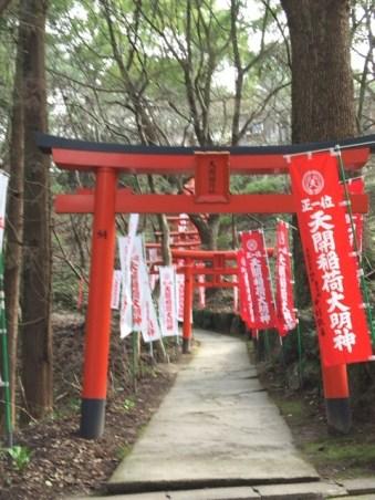 ★天開稲荷神社2