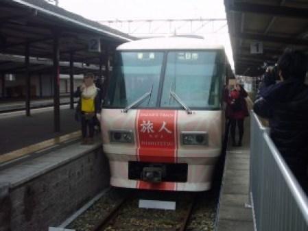 電車正面 (1280x960)