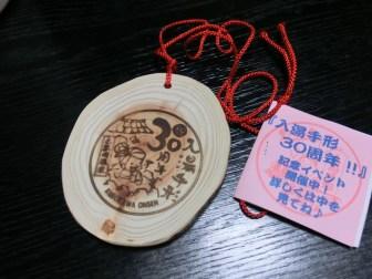 CIMG3604 (1280x960)