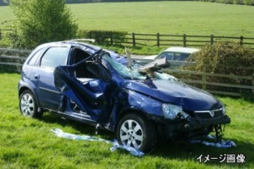 事故 イメージ