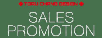 セールスプロモーション【TORU CHANG DESIGN】ネット集客・サロン集客 WordPressブログ・ホームページ・WEB・HP制作 ロゴマーク Google/SEO対策