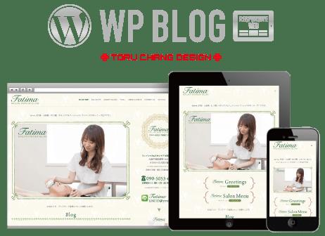 ブログサンプル【TORU CHANG DESIGN】ネット集客・サロン集客|WordPressブログ・ホームページ・WEB・HP制作|ロゴマーク|Google/SEO対策