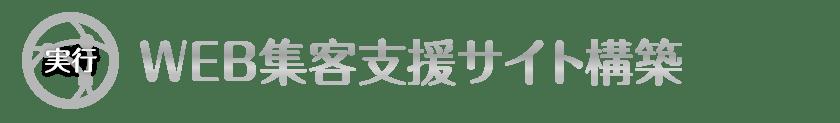 WEB集客支援サイト構築_【TORU CHANG DESIGN】オシャレなデザインで未来を変える|アメブロカスタマイズ|HP制作|ロゴマーク|SEO|サロン集客