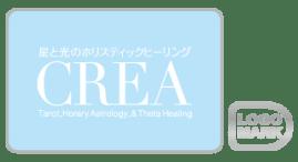 CREA_ロゴデザイン,ブランドマーク,キャラクター,オシャレ,かわいい,かっこいい,品がある,デザイン,Logo,Mark,toru chang,クレア,タロット,占い,星読み,大阪