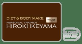 Hiroki Ikeyama_ロゴデザイン,ブランドマーク,キャラクター,オシャレ,かわいい,かっこいい,品がある,デザイン,Logo,Mark,toru chang,池山ひろき,パーソナルトレーナー,名古屋