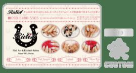 Rivtia-ameblo_大阪,アメブロ,カスタマイズ,カスタム,フルカスタマイズ,toru chang