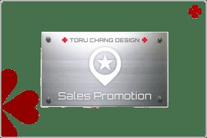 SALES PROMOTION【TORU CHANG DESIGN】ネット集客・サロン集客|WordPressブログ・ホームページ・WEB・HP制作|ロゴマーク|Google/SEO対策|アメブロ活用