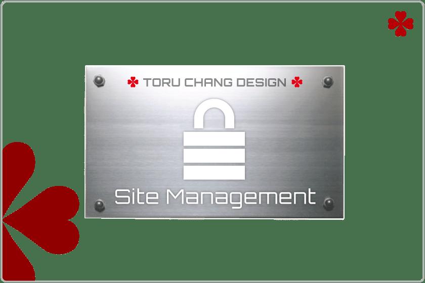 SITE MANAGEMENT【TORU CHANG DESIGN】オシャレなデザインで未来を変える|WordPressブログ・ホームベージ・WEB・HP制作|ロゴマーク|Google/SEO対策|ネット集客・サロン集客|アメブロ活用