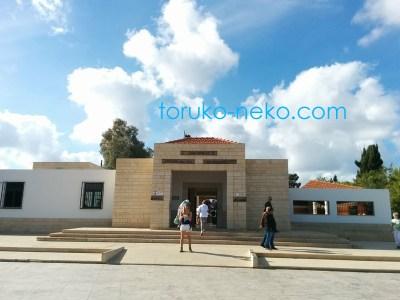 パフォス考古学公園入口の写真 画像