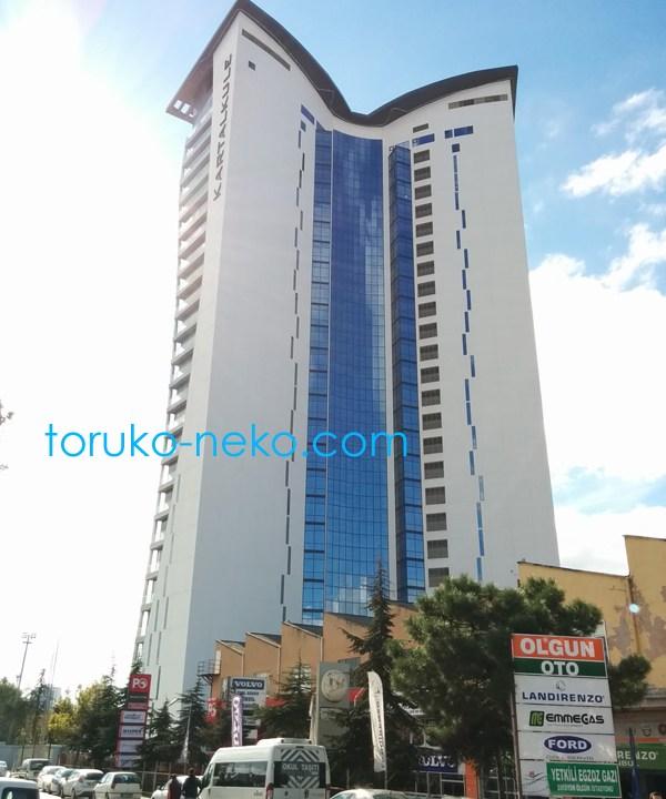 トルコ イスタンブールのカールタールクレ の写真 Turkish Branch in the Kartalkule building