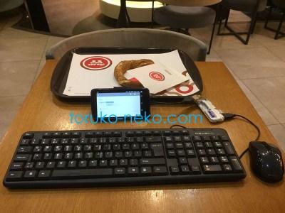 トルコ イスタンブールでアンドロイドスマートフォンにマイクロUSBオス USBメス USBハブ USB接続有線キーボード マウスを接続して外出先でシミットを食べながら執筆活動をしている写真 画像