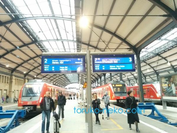 ドイツ フランクフルトの鉄道 Wiesbaden Hbf