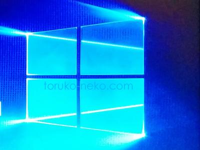 windows10 windows 10 へのアップグレードウィンドウズ10 ダウングレード