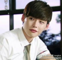 jong suk i hear your voice 2