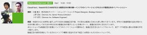 スクリーンショット 2014-07-23 9.20.40