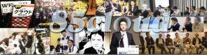 スクリーンショット 2014-10-06 11.20.47