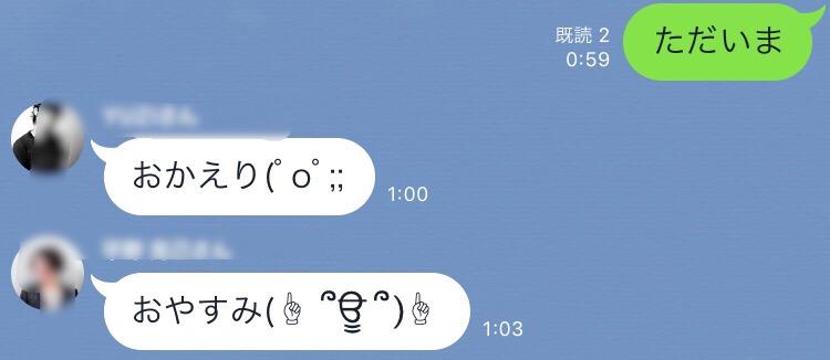 IMG_8647