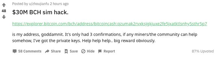 bitcoin, Ese terrible incidente llevará a Bitcoin Cash a una «muerte lenta», Criptomonedas e ICOs, Criptomonedas e ICOs