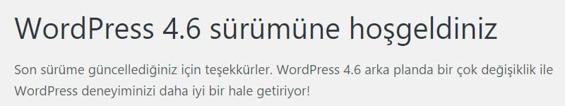 wordpress-4.6-tosunkaya