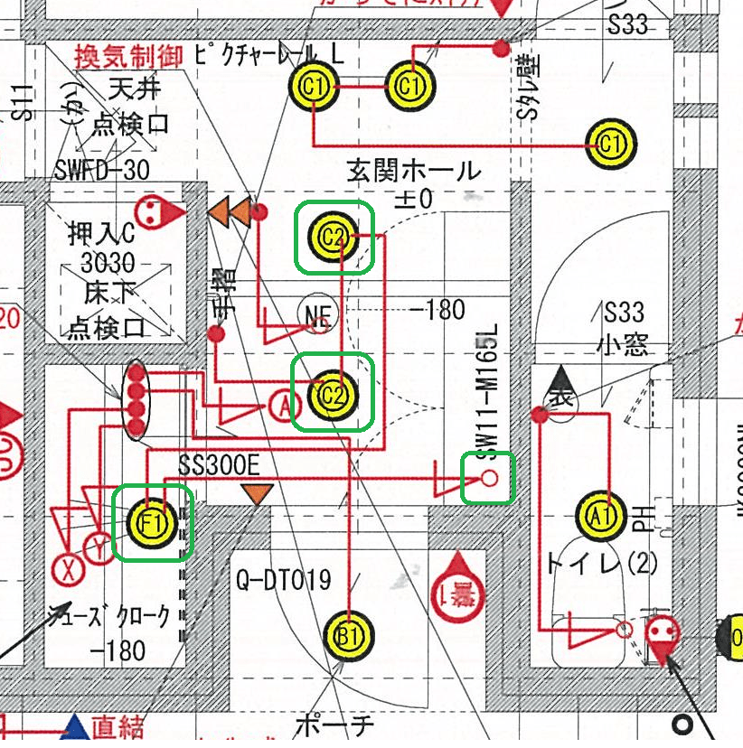 Electric-wiring-of-the-Entrance