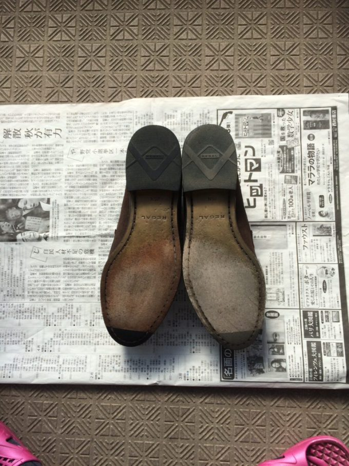 Leather-shoes