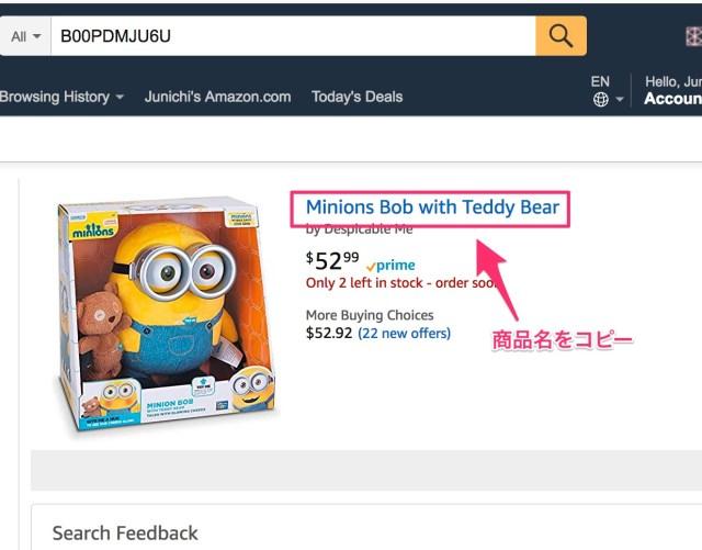 Amazon_com__B00PDMJU6U