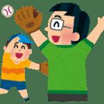 キャッチボールする親子のイラスト