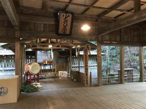 愛媛県の少彦名神社の本殿