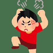 かんしゃくを起こす男の子のイラスト