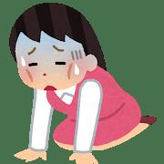 メニエール病の原因のひとつは過労のイラスト