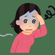 女性のメニエール病に鍼灸ケア